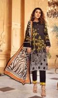 3 Meter Printed Shirt 2.5 Meter Printed Lawn Duppata 2.5 Meter Plain Cotton Trousers