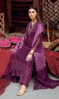 Embroidered schiffli lawn front  Embroidered schiffli organza front border  Embroidered organza front border  Schiffli lace border Embroidered organza border sleeves Back sleeves plain lawn  Embroidered Schiffli dupatta border  Jacquard dupatta  Embroidered schiffli patch trouser Dyed cotton trouser