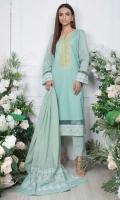 - 2.5mtr Lawn Pearl Printed Shirt (Wider Width)  - 2.5mtr Lawn Pearl Printed Dupatta  -1.5mtr Cambric Pants (Wider Width)  - Embroidered Neckline on Shirt