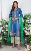 - 2.5mtr Lawn Pearl Printed Shirt (Wider Width)  - 2.5mtr Lawn Pearl Printed Dupatta  - 1.5mtr Cambric Printed Pants (Wider Width)  - Embroidered Neckline on Shirt