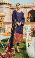 Front: 1.25 Yards Fully Embroidered with Front Silk Patch Back: 1.25 Yards Embroidered Back with Silk Patch Sleeves: 0.75 Yards Sleeves with Patch Trouser: Cambric Plain Dupatta: 2.8 Yards Silk Printed
