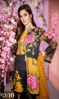 Digital Print Embroidered Dobby Front: 1.25 mtr Digital Print Back & Sleeves (Lawn) 1.75 mtr Embroidered Net Dupatta: 2.50 mtr Dyed Trouser: 2.50 mtr Embroidered Patch Front: 2pcs Embroidered Patch Dupatta: 2pcs
