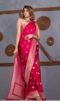 Saree Chiffon Anchal Boti with Zari Work