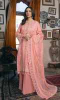 Embroidered shirt front on lawn cotail 1.25 yard Dyed back and sleeve on lawn cotail 2 yard Embroidered sleeve border on organza 40 inch Embroidered shirt back lace on organza 30 inch Embroidered back motif on organza 1pcs Embroidered chiffon dupatta 2.50 yard Embroidered chiffon dupatta pallu 84 inch Dyed cotton trouser 2.70 yard