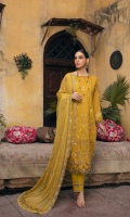 Embroidered shirt front on lawn cotail 1.25 yard Dyed back and sleeve on lawn cotail 2 yard Embroidered shirt front lace on organza 30 inch Embroidered sleeve lace on organza 30 inch Embroidered trouser lace on organza 40 inch Embroidered chiffon dupatta 2.50 yard Embroidered chiffon dupatta pallu 84 inch Dyed cotton trouser 2.70 yard