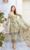 Embroidered chiffon front with sequins– 30 inch Embroidered chiffon back – 30 inch Embroidered chiffon sleeves – 1.25 Meter Embroidered tissue sleeves lace -1.25 Meter Embroidered tissue daman lace – 1.5 Meter Digital Printed silk dupatta – 2.50 Meter Raw silk trouser – 2.5 Meter Embroidered tissue trouser lace