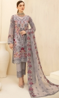 Embroidered Chiffon front with sequins Embroidered Chiffon back Embroidered Chiffon sleeves Embroidered Organza sleeves lace –1.25 Embroidered Organza ghera lace Embroidered chiffon Dupatta – 2.5 Meter Raw Silk trouser – 2.5 Meter Embroidered Organza trouser lace