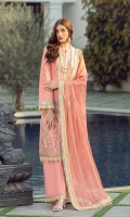 Embroidreed Shirt front on lawn 1.25 yards brosha jacqared back and sleeve 2 yards Embroidered shirt front lace on tissue 30 inch Embroidered shirt back lace on tissue 30 inch Embroidered shirt sleeve lace on tissue 40 inch Embroidered chiffon dupatta 2.5 yards Embroidered chiffon dupatta pallu 84 inch Dyed cotton trouser 2.70 yards
