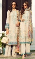 Sequined embroidered Shirt front on dobby lawn 1.25 yards Sequined embroidered Shirt back on dobby lawn 1.25 yards Sequined embroidered Shirt sleeve on dobby lawn 0.70 yards Embroidered shirt front border 30 inch Embroidered shirt sleeve lace 40 inch Digital printed chiffon dupatta 2.70 yards Dyed cotton trouser 2.70 yards