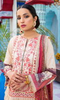 Digital print embroidered Shirt front on lawn 1.25 yards Digital print Shirt back and Sleeve on lawn 2 yards Embroidered shirt front border on organza 30 inches Embroidered sleeve border on organza 40 inches Embroidered trouser lace on organza 60 inch Dyed cotton trouser 2.70 yards