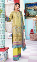 Digital print sequined embroidered shirt front on lawn 1.25 yards Digital printed Shirt back and sleeve on lawn 2 yards Digital printed chiffon dupatta 2.70 yardss Dyed cotton trouser 2.70 yards