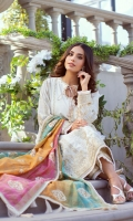 Sequined embroidered shirt front on dobby lawn 1.25 yards Embroidered shirt back on dobby lawn 1.25 yards Sequined embroidered shirt sleeve on dobby lawn 0.70 yards Sequined embroidered neck lace on organza 40 inch Embroidered shirt front border on two tone gold tissue 30 inch Embroidered shirt sleeve border on two tone gold tissue 40 inch Sequined embroidered shirt front top border on organza 30 inch Sequined embroidered trouser border on organza 40 inch Yarn dyed embroidered dupatta 2.5 yards Dyed cotton trouser 2.75 yards