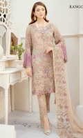 Embroidered Chiffon front with sequins – 30 inch Embroidered Chiffon back – 30 inch Embroidered Chiffon sleeves – 1.25 Meter Embroidered tissue sleeves lace –2.50 Meter Embroidered tissue ghera lace – 1.5 Meter Embroidered Chiffon dupatta – 2.50 Meter Raw Silk trouser – 2.5 Meter Embroidered tissue trouser patch