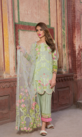 Embroidered Lawn Shirt                                                      1 Meter  Digital Printed Back & Sleeve                                            2 Meters  Embroidered Net Dupatta                                                  2.5 Meters  Embroidered Trouser Patch  Dyed Cambric Trouser                                                           2.5 Meters