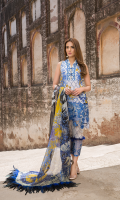 Digital Printed Shirt                                                         2.5 Meters  Digital Printed Sleeve                                                      0.67 Meters  Digital Printed Pure Chiffon Dupatta                           2.5 METERS  Embroidered Neck Line Patti  Embroidered HEM Extension  Embroidered Trouser Border  Printed Cambric Trouser                                                      2.5 METERS