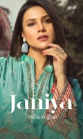 resham-ghar-janiya-dull-silk-2020-1