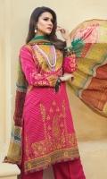 resham-ghar-janiya-dull-silk-2020-17