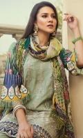 resham-ghar-janiya-dull-silk-2020-8
