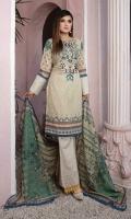 Embroidered Lawn Shirt Makhmal Dupata Plain Trouser