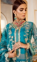 Embroidered Organza Front With Hard Work 0.7 Yard Embroidered Organza Back 0.7 Yard Embroidered Organza Front Side Panels 0.3 Yard Embroidered Organza Back Side Panels 0.3 Yard Embroidered Organza Front Border Hand Work 0.8 Yard Embroidered Organza Back Border 0.8 Yard Embroidered Organza Neck Line With Hand Work Embroidered Organza Sleeves With Hard Work 0.7 Yard Embroidered Organza Dupatta 2.7 Yards Embroidered Organza Dupatta Patti 8.0 Yards Raw Silk Trouser 3 Yards