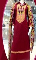 royal-collection-2014-6