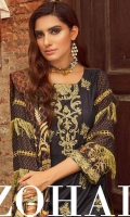 Shirt: Printed Lawn Dupatta: Printed Lawn Trouser: Dyed Cotton  EMBROIDERY: Full Front Embroidered on Shirt