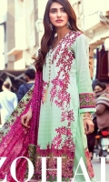 Shirt: Printed Lawn Dupatta: Printed Lawn Trouser: Dyed Cotton Border:Digital Printed for Trouser  EMBROIDERY: Embroidered Front on Shirt