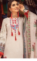 Shirt: Printed Lawn Dupatta: Printed Lawn Trouser: Dyed Cotton  EMBROIDERY: Embroidered Gala on Shirt Embroidered Bunches for Trouser