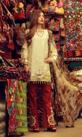 Embroidered front  Digital print back and sleeves  Dyed trousers  Digital print pure chiffon dupata  Embroidered hem border  Two embroidered trouser motifs