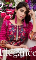 ruqayyahs-eleance-collection-2017-1