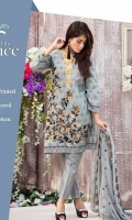 ruqayyahs-eleance-collection-2017-10