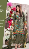 ruqayyahs-eleance-collection-2017-12