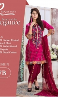 ruqayyahs-eleance-collection-2017-15