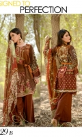 Viscose Embroidered Front  Printed Back And Sleeves  Bamber Embroidered Chiffon Dupatta  Dyed Trouser