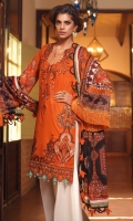 PRINTED CHIFFON DUPATTA: 2.5MTR P RINTED & EMB LAWN FRONT: 1.25MTR PRINTED LAWN BACK: 1.25MTR PRINTED SLEEVES: 0.65MTR PRINTED CAMBRIC TROUSER: 2.5MTR Accessories EMBROIDERED ORGANZA : 1 MTR FRONT BORDER