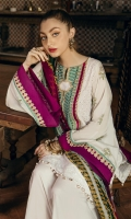 Schiffli Lawn Front                01 meter  Printed Lawn Back                 01.25 meters  Printed Lawn Sleeves             0.65 meters  Cambric Trouser                     02.5 meters  Printed Chiffon Dupatta          02.5 meters  Accessories       Embroidered Neckline             01  Embroidered Border                01.25 meters