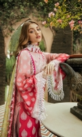 Printed Lawn Front                1.25 meters  Printed Lawn Back                 1.25 meters  Printed Lawn Sleeves             0.65 meters  Cambric Trouser                     2.5 meters  Printed Silk Dupatta                2.5 meters  Accessories       Embroidered Neckline             01