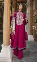 •Dyed Khadar Front 1.25 Meters  •Digital Printed Khadar Back 1.25 Meters  •Digital Printed Khadar Sleeves 0.65 Meters  •Khadar Trouser  2.5 Meters  •Digital Printed Khadar Shawl   2.5 Meters  Accessories  •Organza Embroidered Border  1.25 Meters  •Organza Embroidered Neckline 1