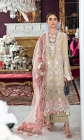 Front Embroidered on Slub Lawn 1.25 mtr Sleeves Embroidered on Slub Lawn 0.65 mtr Back Paste Printed on Slub Lawn 1.25 mtr Embroidered Daman Border on Lawn 1 mtr Dyed Cotton Pants 2.5 mtr Embroidered Dupatta Pallu on Tulle Net 2 mtr Embroidered Dupatta on Tulle Net 2 mtr