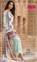 *Shirt : Printed Cambric With Embroidered Front. *Dupatta : Silk  *Trouser : Plain Cambric