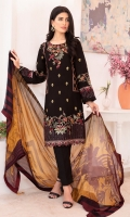 Embroidered Lawn Shirt Front 0.72 yard  Embroidered Lawn Shirt Back 1 yard  Embroidered shirt border 1.5 yard  Embroidered Back Patch 1 Piece  Dyed Cotton Cambric Trouser 2.5 yards  Digital Printed Chiffon Dupatta 2.75 yard  Embroidered Lawn Shirt Sleeves 0.75 yard