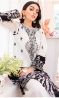 Embroidered Lawn Shirt Front 0.75 yard  Embroidered Lawn Shirt Back 1 yard  Embroidered Shirt Border 1 yard  Embroidered Sleeves 0.75 yard  Embroidered Sleeves Border 0.75 yard  Dyed Cotton Cambric Trouser 2.5 yards  Embroidered Trouser Border 1.25 yards  Digital Printed Chiffon Dupatta 2.75 yards