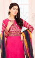 Embroidered Lawn Bodice 1 Piece Dyed Lawn shirt 2.5 yards Embroidered Shirt Border 2.5 yards Embroidered Lawn Sleeves 0.75 yard Embroidered Sleeves Border 0.75 yard Dyed Cotton Cambric Trouser 2.5 yards Digital Printed Dupatta 2.75 yards