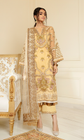 Embroidered net with handmade embellishment for front: 1 yard  Embroidered net for back: 1 yard  Embroidered raw silk border for front and back: 2 yard  Embroidered net for sleeves: 0.75 yard  Embroidered raw silk border for sleeves:  1 yard  Embroidered organza border for trouser: 2.5 yard  Embroidered organza border for trouser: 2 yard  Dyed Raw silk for trouser : 2.50 yard  Embroidered organza dupatta : 2.75 yard