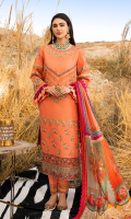 Embroidered lawn for front.  Digital printed lawn for back.  Embroidered organza border 1 for front & back.  Embroidered organza border 2 for front & back.  Embroidered lawn for sleeves.  Digital printed silk for dupatta.  Dyed cotton for trousers.  Embroidered organza border for trousers.