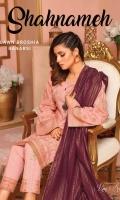 3 Piece Lawn Broshia Banarsi Suit