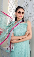 • All over schiffli embroidered and digital printed lawn front: 1.25 yard • Embroidered front motif patch on the tissue: 1 piece • Digital printed lawn back and sleeves: 2 yards • Schiffli embroidered and digital printed front border on the lawn: 30 inch • Digital printed chiffon dupatta: 2.5 yards • Dyed cambric trouser: 2.75 yards • Embroidered trouser border on the tissue: 40 inch