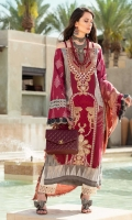Printed front lawn 1.25 meter Printed back lawn 1.25 meter Jacquard sleeves 0.67 meter Plain cambric trouser 2 meter Dyed jacquard dupatta 1 pc Embroidered neckline 1 pc Embroidered front panel 1 pc Jacquard sleeves border 1 meter Embroidered trouser motif 2 pcs
