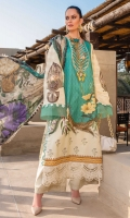Printed front lawn 1.25 meter Printed back lawn 1.25 meter Embroidered sleeves 0.67 meter Dyed jacquard trouser 2 meter Silk printed dupatta 2.5m Embroidered neckline 1 pc Embroidered sleeve patches 2 pcs Schiffiy border 30 inches