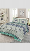 Printed BedSet (T144 - 50% Cotton & 50% Polyester) Single: 1 Bedset & 1 Pillow Cover Double: 1 Bedset & 2 pillow covers